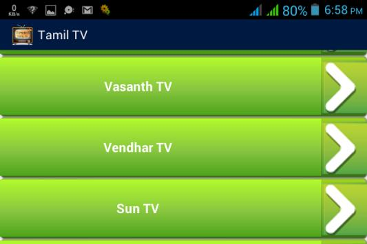 Tamil TV – தமிழ் TV for Android - APK Download