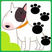 犬さがし icon