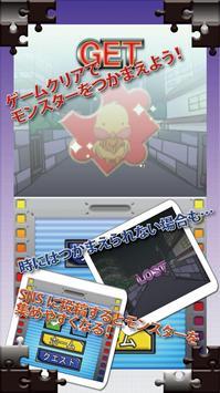 パモコレ screenshot 2