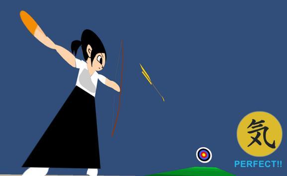 ゆるゆる弓道 screenshot 2