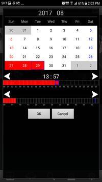 EZ-NetViewer apk screenshot