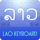 LaoKeyboard icon