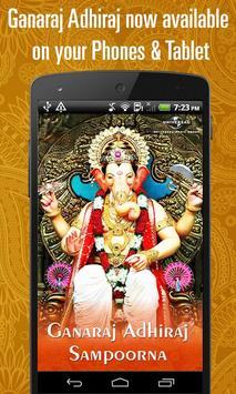 Ganaraj Adhiraj Sampoorna poster