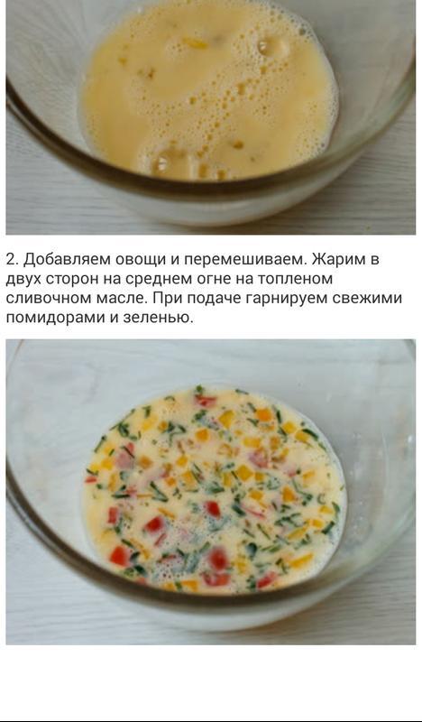 Вторые блюда для беременных рецепты 92