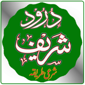 Durood Sharif icon