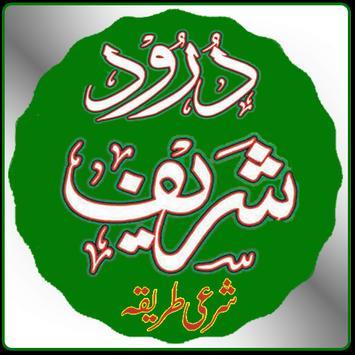 Durood Sharif poster