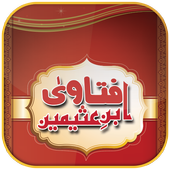Fatwas of Ibn Uthaymeen icon