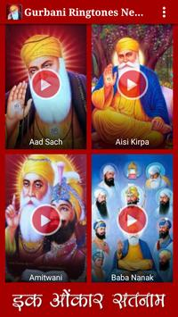 Gurbani Ringtones New Best poster