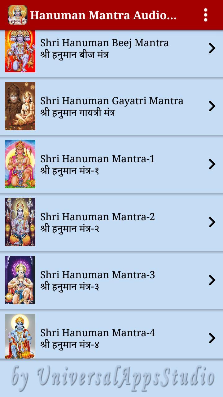 Hanuman Mantra Audio & Lyrics for Android - APK Download