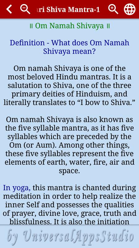 Shiva Mantra Audio With Lyrics For Android Apk Download