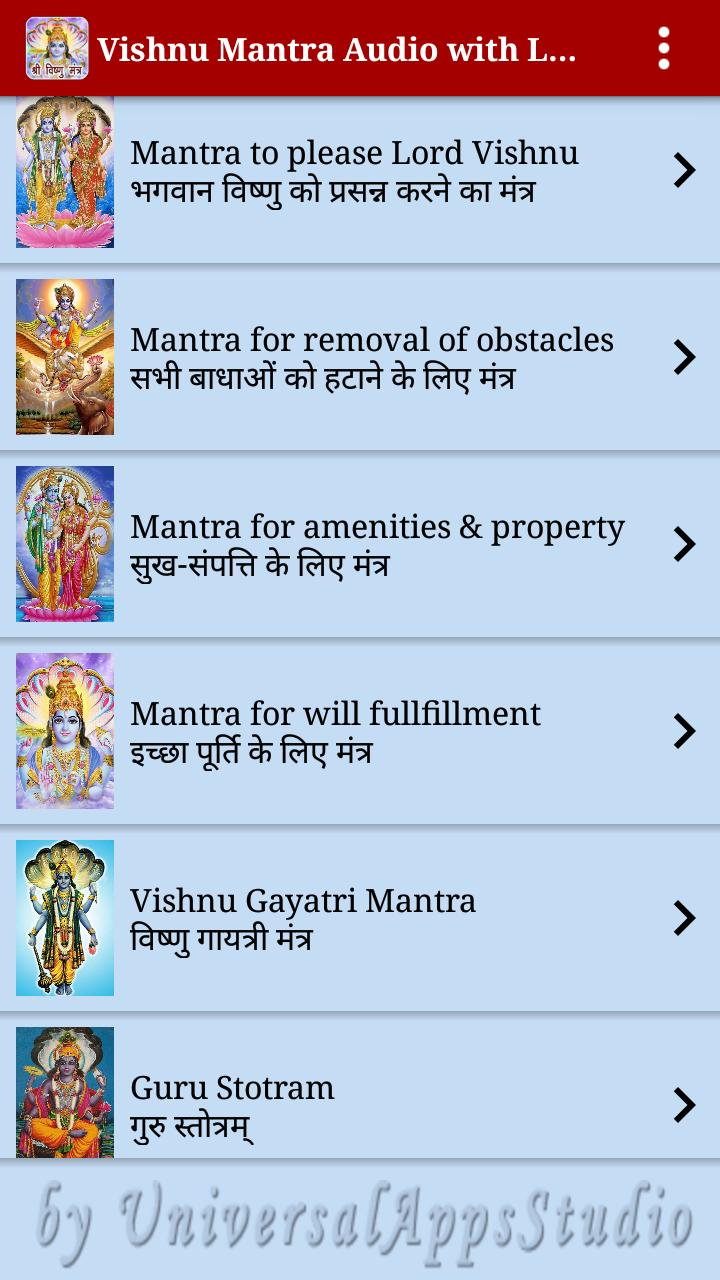 Vishnu Mantra Audio with Lyrics for Android - APK Download