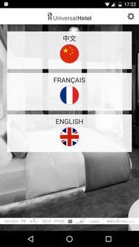 Melia Languages screenshot 2