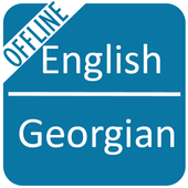 English to Georgian Dictionary icon