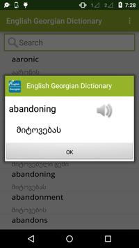 English to Georgian Dictionary apk screenshot