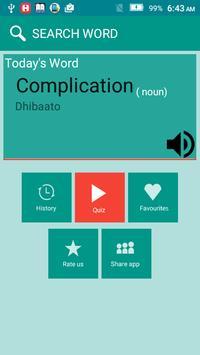 English to Somali Dictionary poster