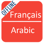 French To Arabic Dictionary icon