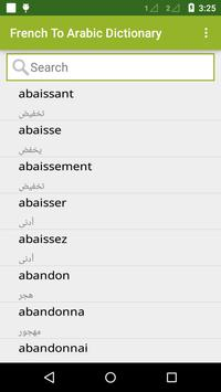 French To Arabic Dictionary screenshot 7