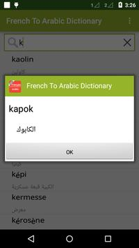 French To Arabic Dictionary apk screenshot