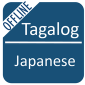 Tagalog To Japanese Dictionary icon