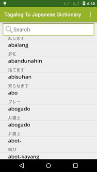 Tagalog To Japanese Dictionary apk screenshot