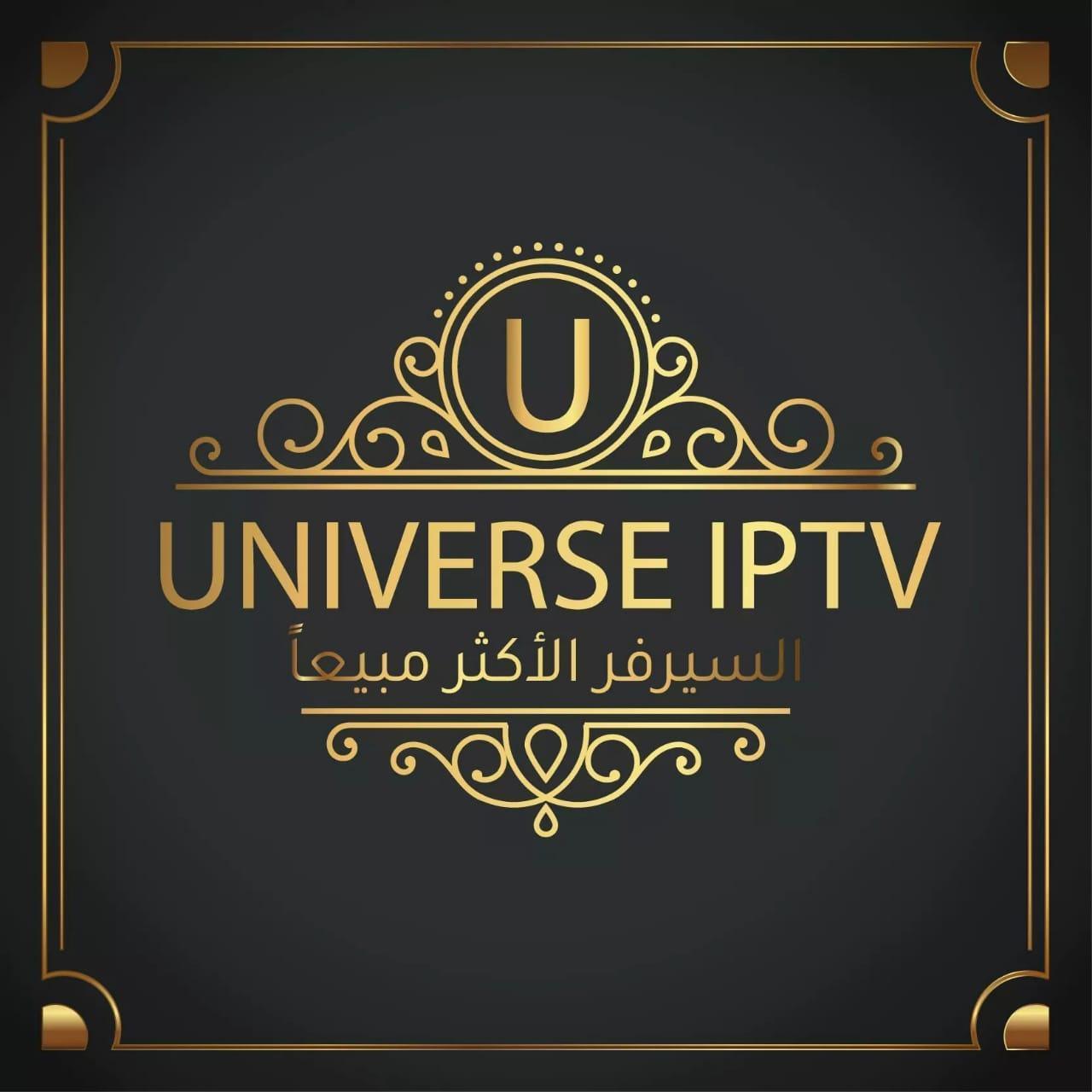 Universe Iptv Code 2019