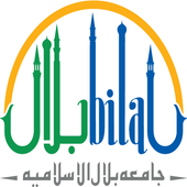 Jamia Bilal Al-Islamia icon