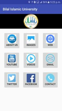 Jamia Bilal Al-Islamia screenshot 1