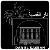 Dar El Kasbah icon