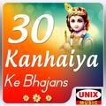 30 Top Kanhaiya Ke Bhajans