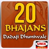 20 Bhajans Of Dadaji Dhuniwale icon