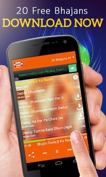 20 Bhajans Of Dadaji Dhuniwale apk screenshot