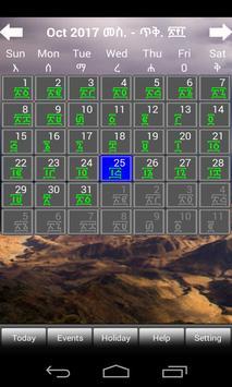 iAmharic Cal screenshot 9