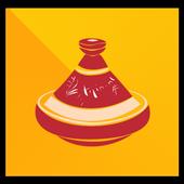 أطباقي - شهيوات ووصفات مغربية icon