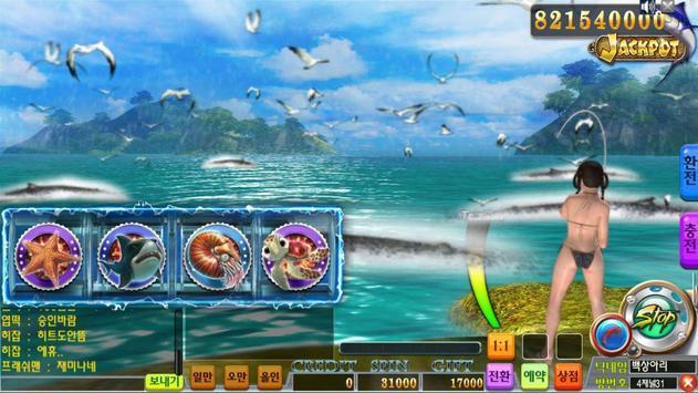 도시어부신1:언네임 screenshot 1