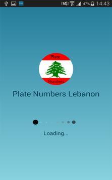 Cars Lebanon apk screenshot