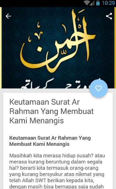Surat Ar Rahman Arab Dan Latin For Android Apk Download