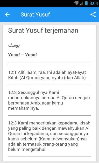 Surat Yusuf Arab Latin For Android Apk Download