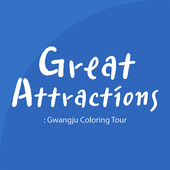 Great Attractions icon