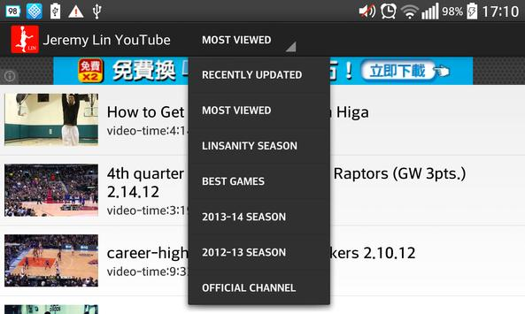 Jeremy Lin Game Log screenshot 2