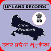 UP LAND RECORDS icon