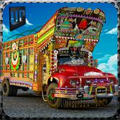 PK Cargo Truck Driver 2016 icon