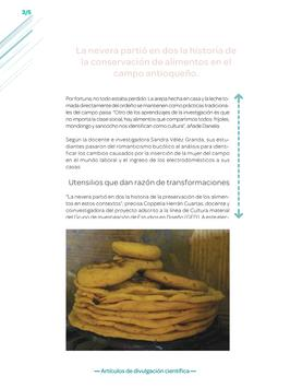 Revista Universitas Cientifica apk screenshot