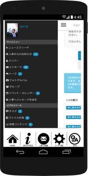 UPcomer(アップカマー) 人と企業を繋ぐ、コミュニケーションアプリ screenshot 4