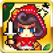 崩壞童話-馬賽克の逆襲 icon