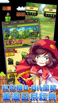 崩壞童話-馬賽克の逆襲 apk screenshot