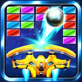 Brick Breaker (Deluxe) icon