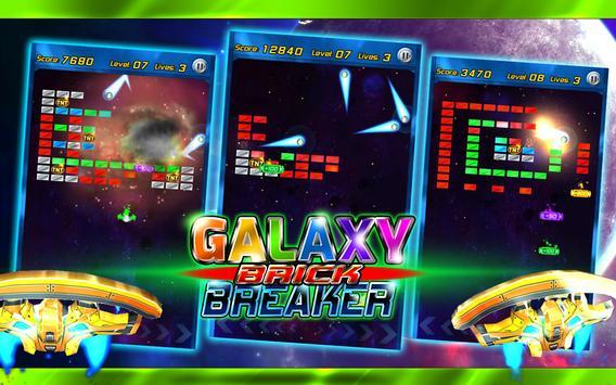 Brick Breaker (Deluxe) screenshot 3