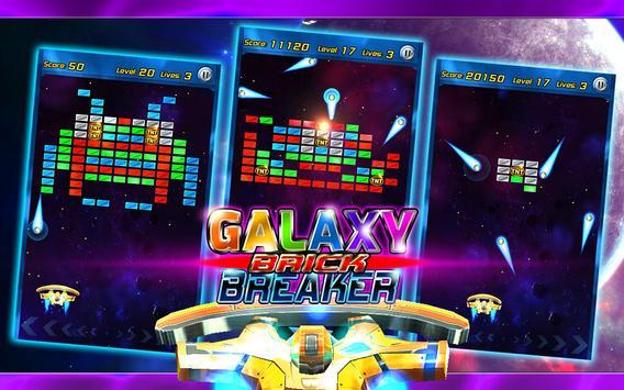 Brick Breaker (Deluxe) screenshot 8