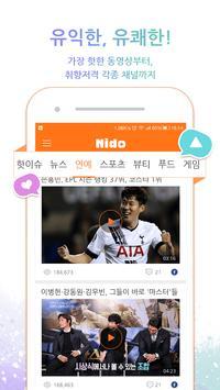 iMango - 동영상 채널 poster