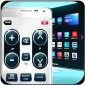 Remote Control Prank icon